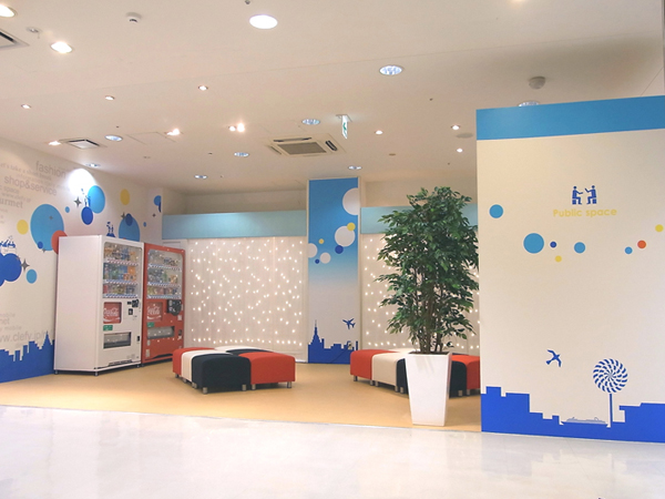 商業施設 パブリックスペース