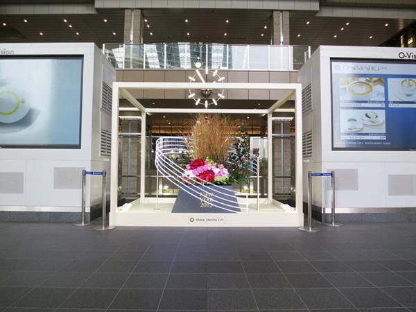 駅構内 正月装飾