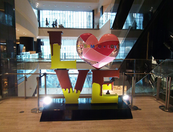 商業施設 バレンタイン装飾