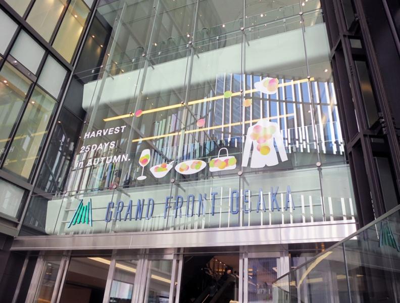 商業施設 オータム装飾